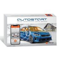 Система автозапуска двигателя AUTOSTART