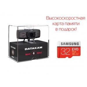 Автомобильный видеорегистратор Datakam 6 MAX фото