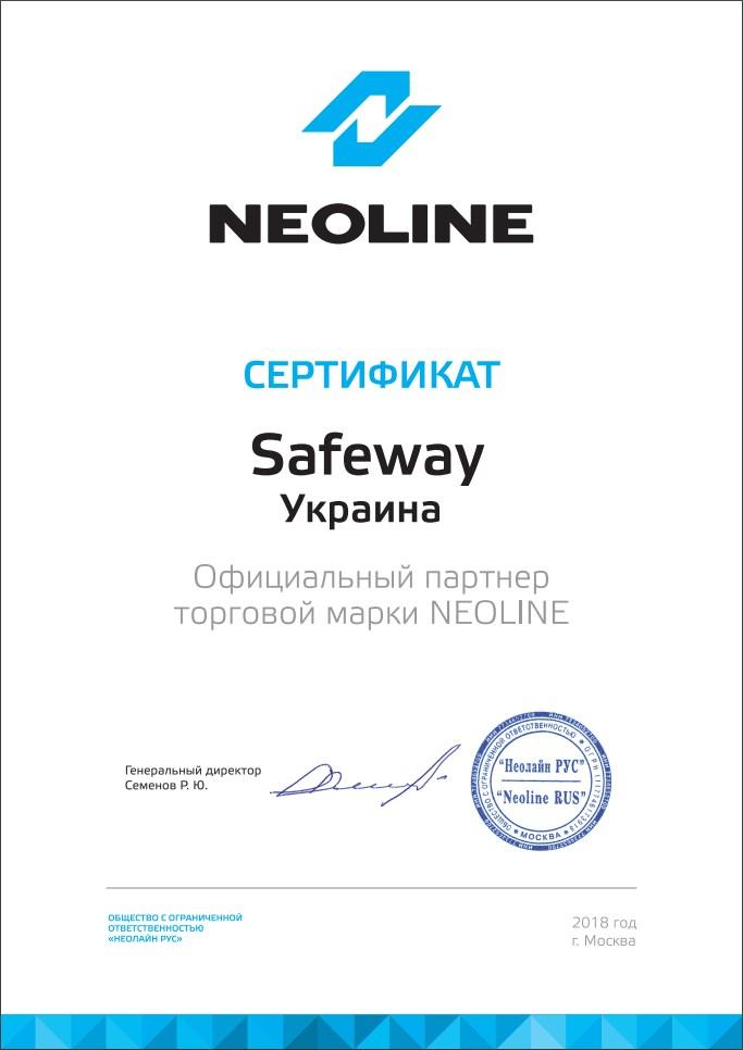 Сертификат Neoline