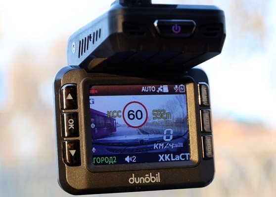 Автомобильный видеорегистратор и радар детектор Dunobil Urban